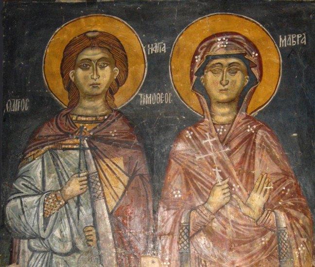 timothy and maura icon