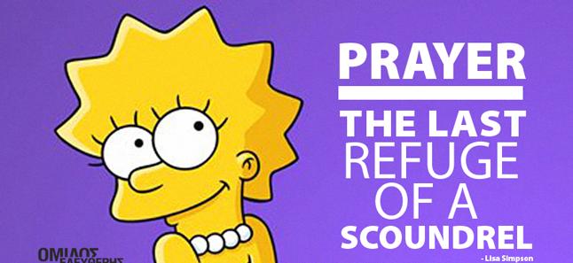 prayer scoundrel
