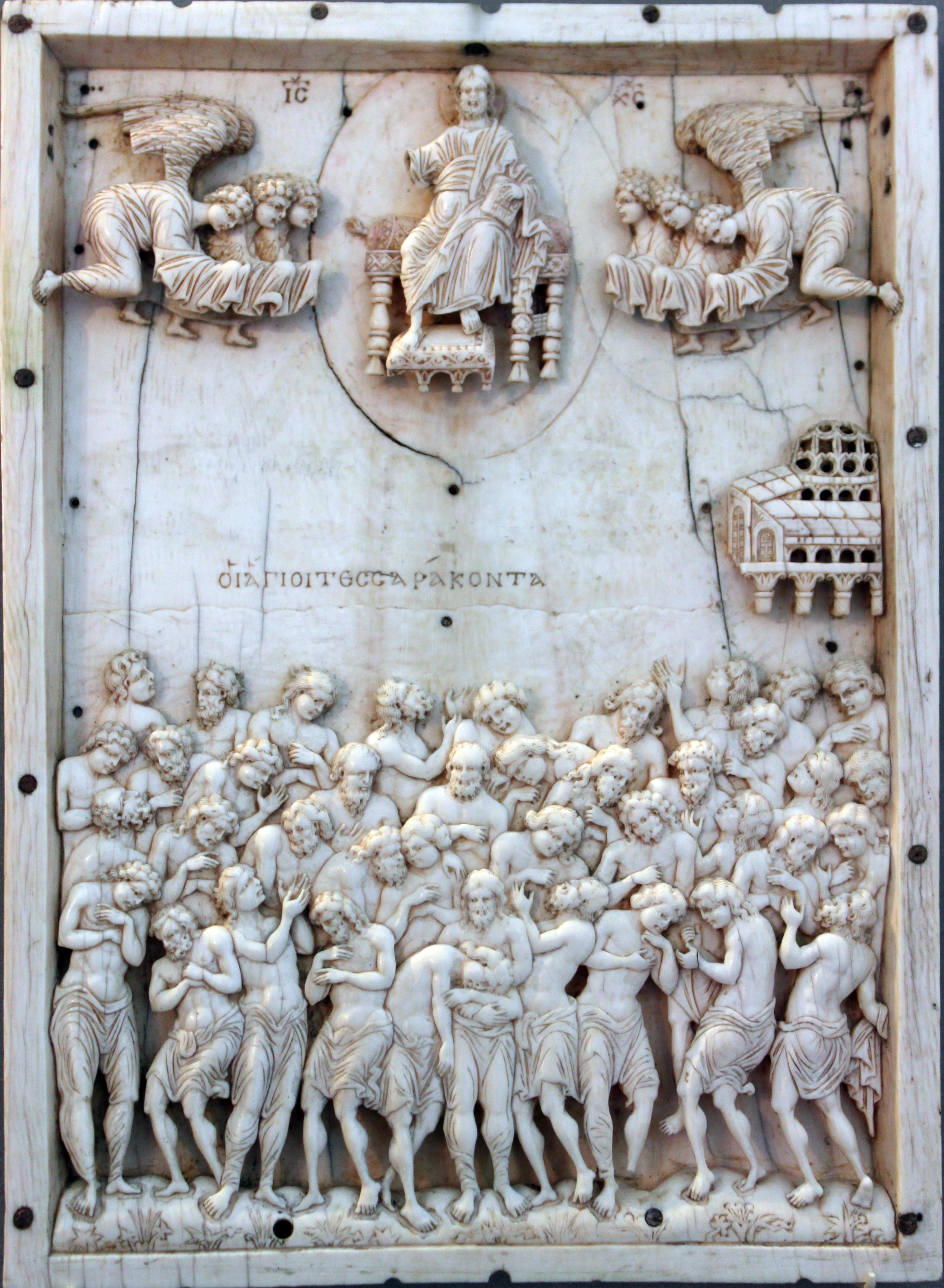 09XX_Forty_Martyrs_of_Sebaste_anagoria